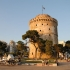 White Tower of Thessaloniki - Greece image