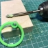 SMD page holder clips image