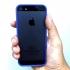 iphone 5 basic bumper image