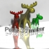 moose_decoration image