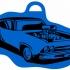 Car Key image