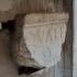 Part of a funerary stele of Quintus Valerius image