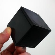 Brain teaser Japanese secret box