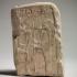 Stela fragment image