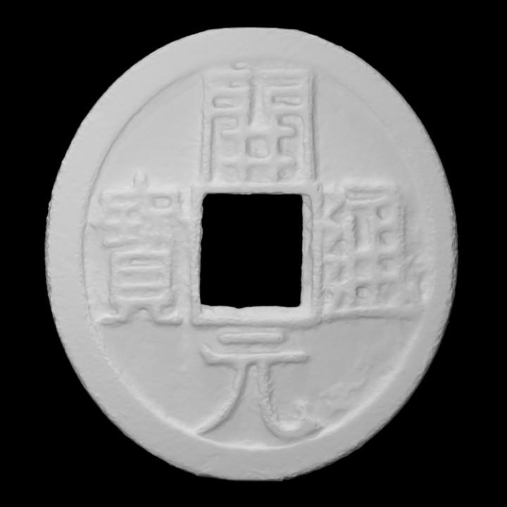 Kai Yuan Tong Bao