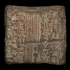 Tablet with cuneiform inscription documenting hired labor image