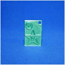 Picture of print of Vanderbilt Keychain