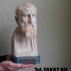 Picture of print of Bust of Zeno