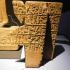 Kubaba of Carchemish image