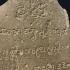Funerary Monument: Inscription of IsvaradevaAbhira image