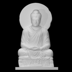 Buddha Seated in Meditation