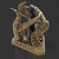 3DPIA - TANGLED TWISTS TROPHY