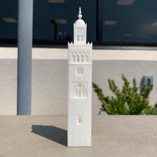 Picture of print of Koutoubia Minaret - Marrakech, Morocco