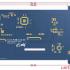 "Raspberry Pi 7"" HDMI Screen Case image"