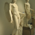 Eros of Centocelle image