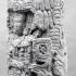 Column, Costumed Figure image