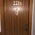 Sherlock's 221B Door Kit print image