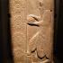 Relief of the Achaemenid Period, 559-331 B.C. image