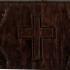 Leather Cross Imprint Stamp image