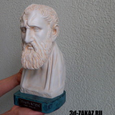 Picture of print of Portrait of Zeno of Kition, Greek Philosopher