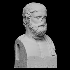 Greek Poet Anakreon (wrongly entitled Demosthenes)