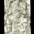 Guanyu Plate image