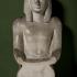 Seti II (1200 - 1194 BC) image