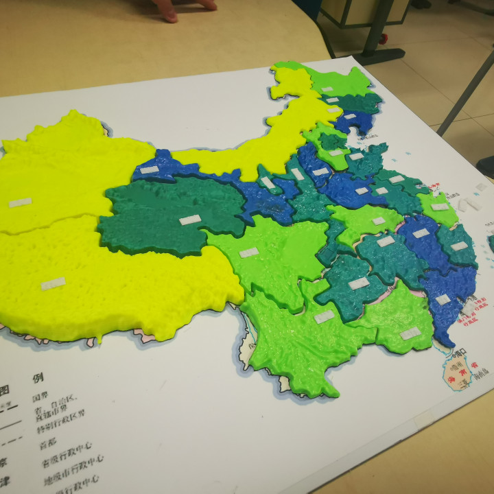 china map puzzle(for blind)