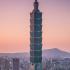 Taipei 101 - Taiwan image