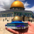 Dome of the Rock - Jerusalem image