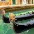 """Venetian gondola """"Fero da prua"""" image"""