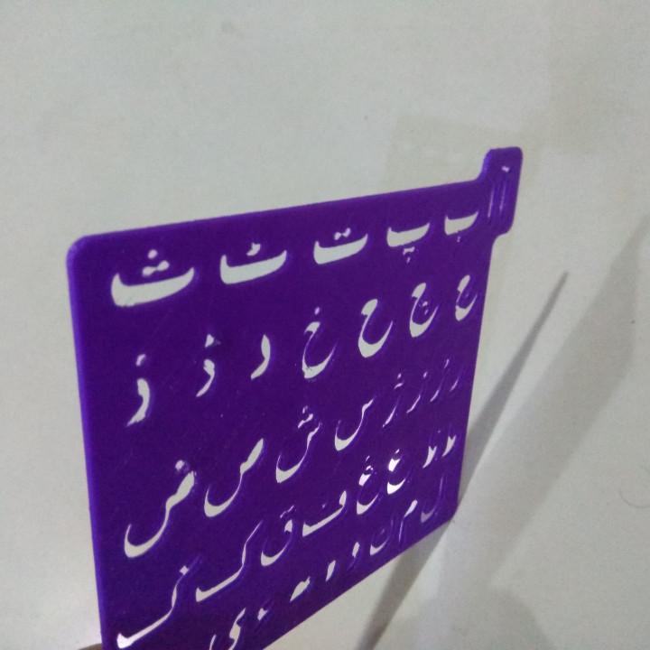 stencil urdu alphabet