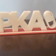 PKA Desk Ornament
