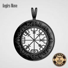 Aegirs Wave - Viking Inspired Pendant